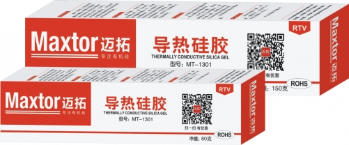 Thermal conductive silicone sealant--MT-1301